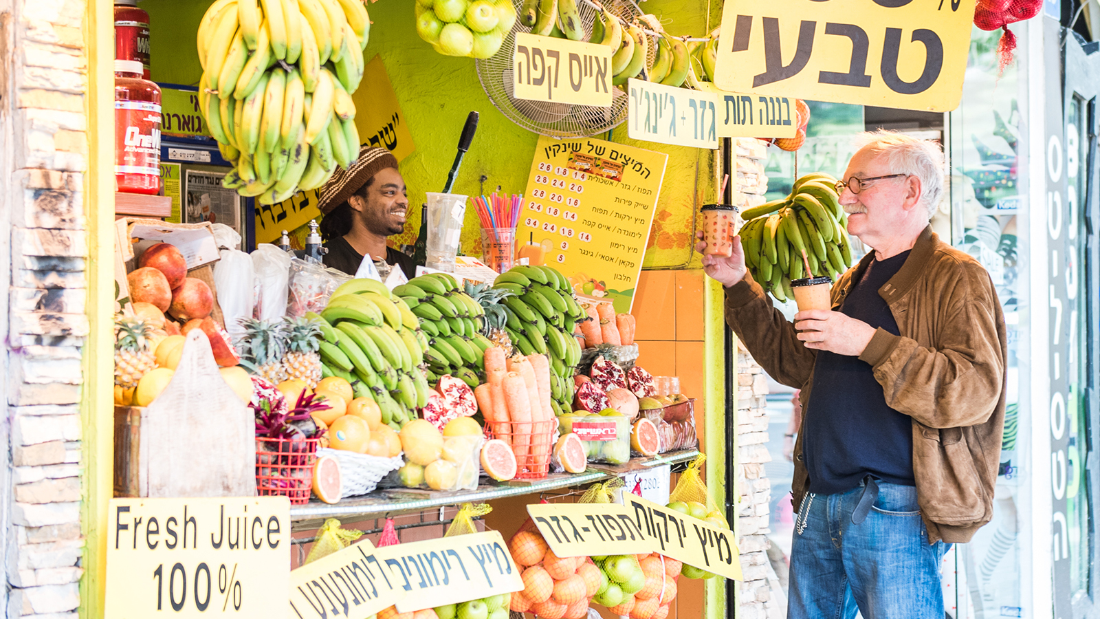 Juice City, secrets of Tel Aviv